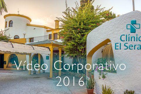 Video Corporativo Empresa: Clínica El Seranil 2016